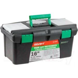 Ящик для инструментов Волат 20236