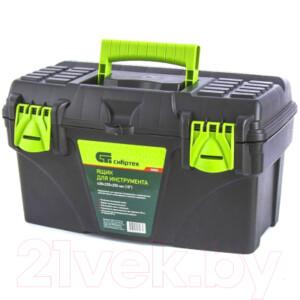 Ящик для инструментов СибрТех 90805